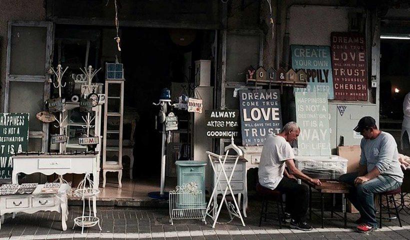 Sign Shop