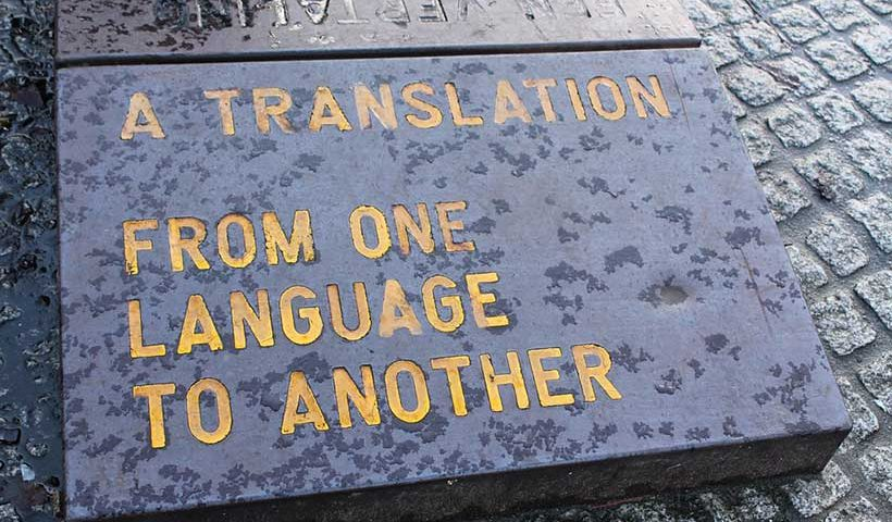 Translation Etched In Stone